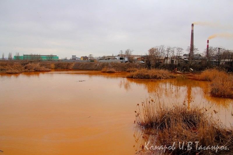 "озеро ""шлакоотвал"" в Таганроге за ""ТАГМЕТом"""