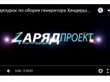 RiReRa - МЫСЛИ ПАРАНОИКА №3 (БТГ генераторы СЕ freeEnergy)