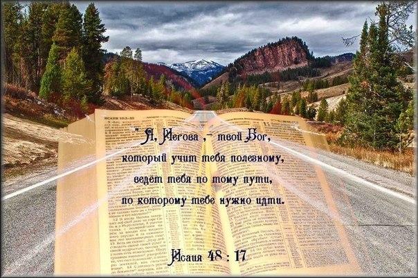 Открытки на Библейскую тематику - Страница 14 W-iPpsYkJNU