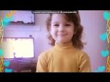 «Фото» под музыку Детские песни - Барбарики - Разукрасим все планеты (ЯдеR). Picrolla