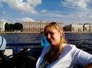Вера Ситкина фото #50