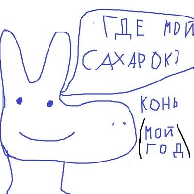 Слава Шишаев
