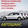 Avtoshans Avtoshans