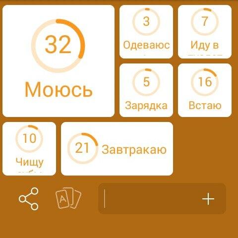 Игры на андроид 94 на русском WhatsApp Messenger андроид