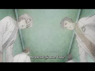 OVA| Виртуальный спецназ / Baldr Force Exe Resolution - 3 серия (Субтитры)