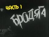 старый  индийский фильм