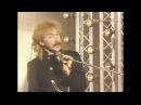 Королевство Кривых Зеркал Игорь Николаев 1988г