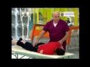 Упражнения доктора Бубновского можно делать в домашних условиях