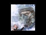 Обнимая небо 3 серия HD