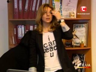 Наталья Подольская - Невероятные истории любви - 2009