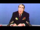 1977 Выступление Л И Брежнева по японскому телевидению
