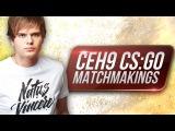 CS:GO MatchMaking de_nuke #20