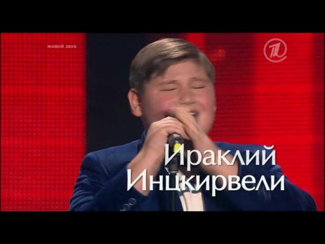 Ираклий Инцкирвели It`s a man`s world - СП - Голос.Дети - Сезон1