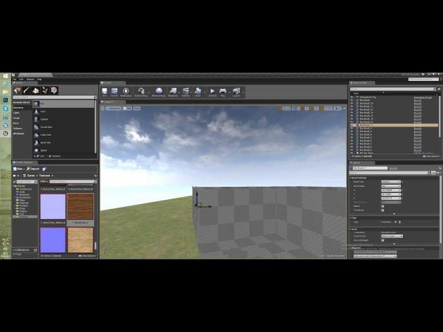 Создание уровня в Unreal Engine 4 - Строим дом из брашей (Урок неактуален)