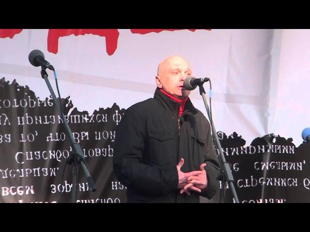 Марш Правды. 13.04.2014 г. Алексей Девотченко.