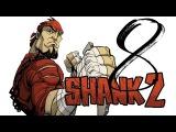 Прохождение Shank 2 - 8 Эпизод (Разрушение) от Pannix