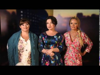 Юлия Куварзина, Наташа Королёва и Дана Борисова об украинских женщинах