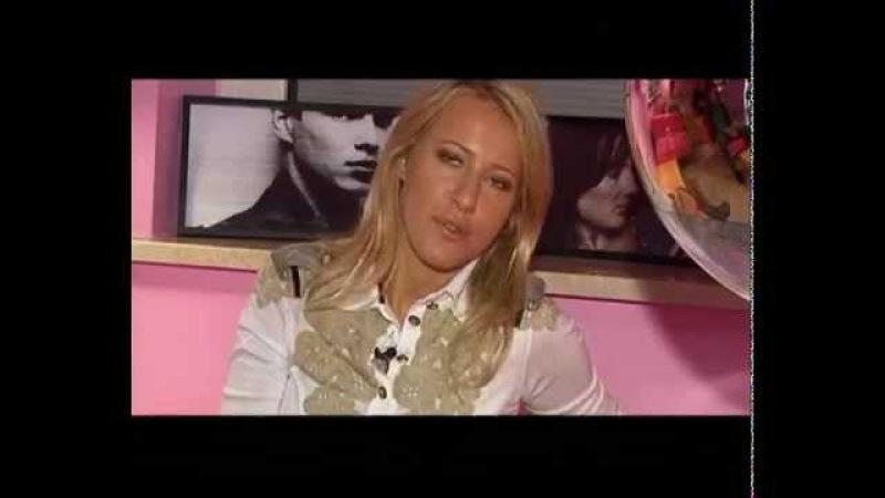 Блондинка в шоколаде - серия 2