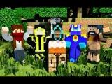 Фрост, Снейк и Парниша– Это мои друзья!!!