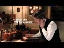 Титаник.Документальный фильм.Переходите по ссылке syoutube/watchv=KUnelmsADp4