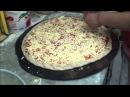 Алжирская пицца