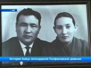 История бойца легендарной Панфиловской дивизии! новости от 11 марта 2015