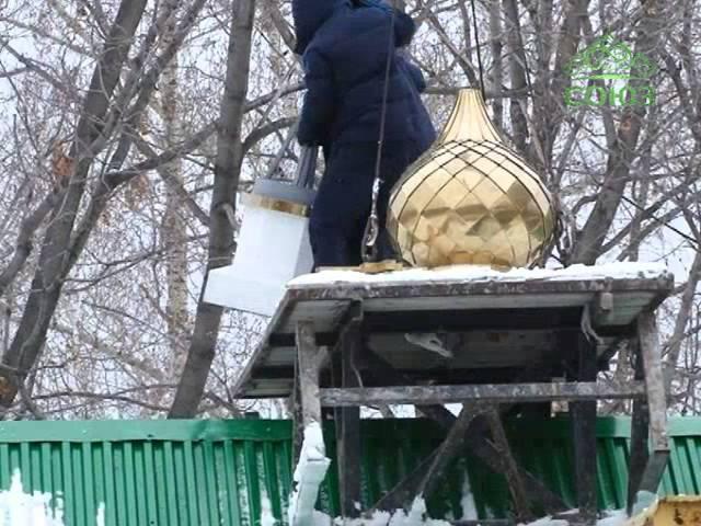Путь паломника От 10 июля Храм в честь Богородско Казанской иконы Божией Матери в г Самаре
