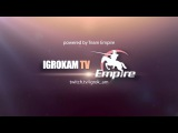 IgrokAm TV & Team Empire (presentation of cooperation)