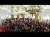 В Кремле Владимир Путин вручил ветеранам юбилейные медали к 70-летию Победы - Первый канал