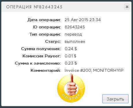 https://pp.vk.me/c625824/v625824090/4c25b/52HNUDcDo34.jpg