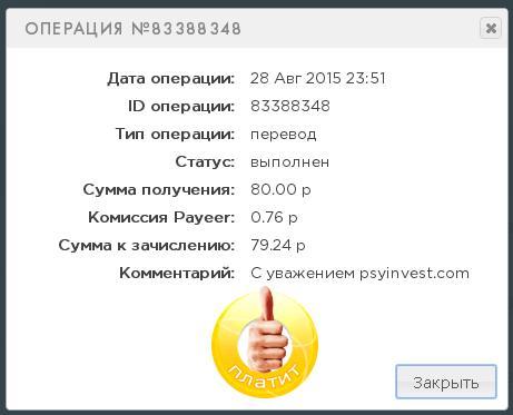 https://pp.vk.me/c625824/v625824090/4ca0c/RjEbeAIM-a0.jpg