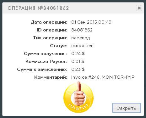 https://pp.vk.me/c625824/v625824090/4d423/V-PCBkRiWVA.jpg
