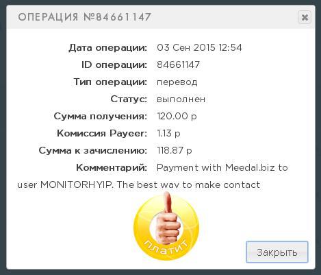 https://pp.vk.me/c625824/v625824090/4d858/MklXBZr_mo4.jpg