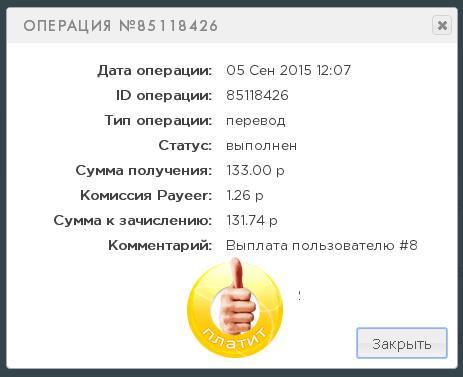 https://pp.vk.me/c625824/v625824090/4def9/xYm-x2y8kg4.jpg