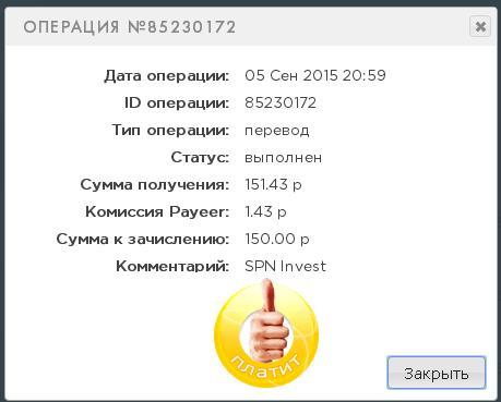 https://pp.vk.me/c625824/v625824090/4e043/-NTF3AlFMGI.jpg