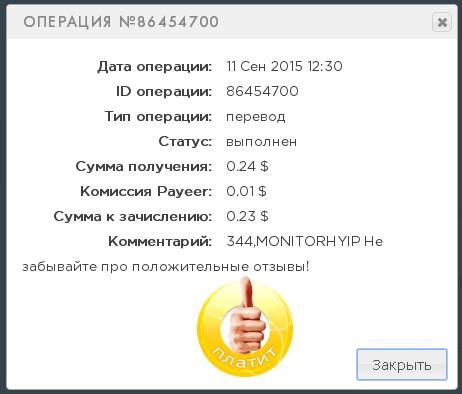 https://pp.vk.me/c625824/v625824090/4f5c5/VtEEPASMlLA.jpg