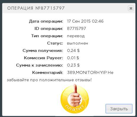 https://pp.vk.me/c625824/v625824090/507c7/MaJElnClgVA.jpg