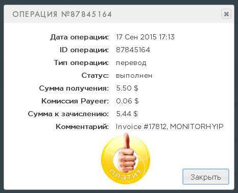 https://pp.vk.me/c625824/v625824090/50a02/TDqyFuvXXx8.jpg