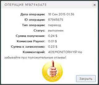 https://pp.vk.me/c625824/v625824090/50a2c/w3-LnFm0uz0.jpg