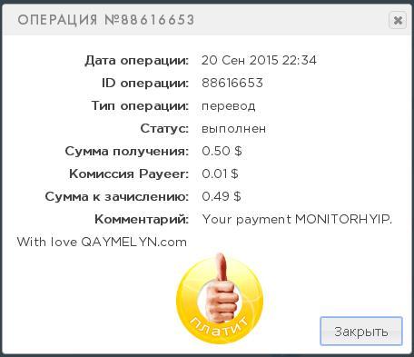 https://pp.vk.me/c625824/v625824090/512a5/V0CPr51h65I.jpg