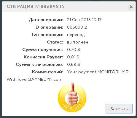 https://pp.vk.me/c625824/v625824090/512ac/9m02ui6RpIk.jpg