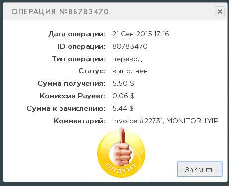https://pp.vk.me/c625824/v625824090/5149a/VFIqx-RuP3A.jpg
