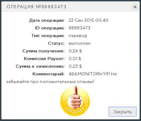 https://pp.vk.me/c625824/v625824090/515cb/jSq1P-S1tk4.jpg