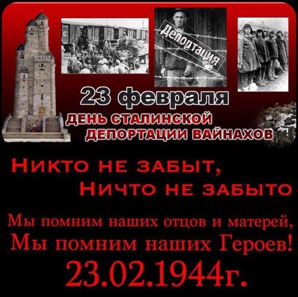 Парк Ленина в Краматорске переименовали в Сад Бернацкого - Цензор.НЕТ 9280