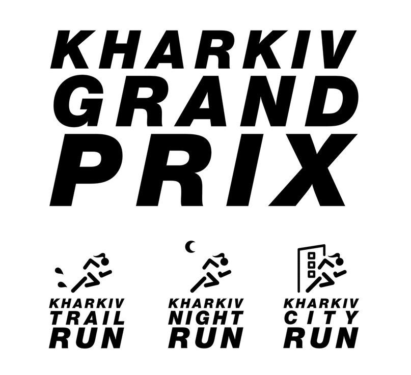 ������� ��������� ����������� �� ����� �������� �Kharkiv Grand Prix�
