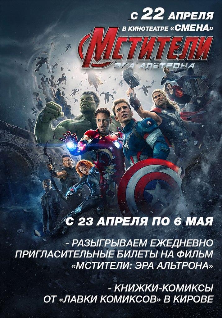 Неупокоенная | Кинотеатр «Смена»