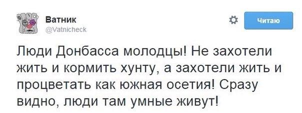 """""""Я понял, что меня используют как пушечное мясо"""", - СБУ вернула в Украину боевика """"ДНР"""", сбежавшего в РФ - Цензор.НЕТ 1685"""