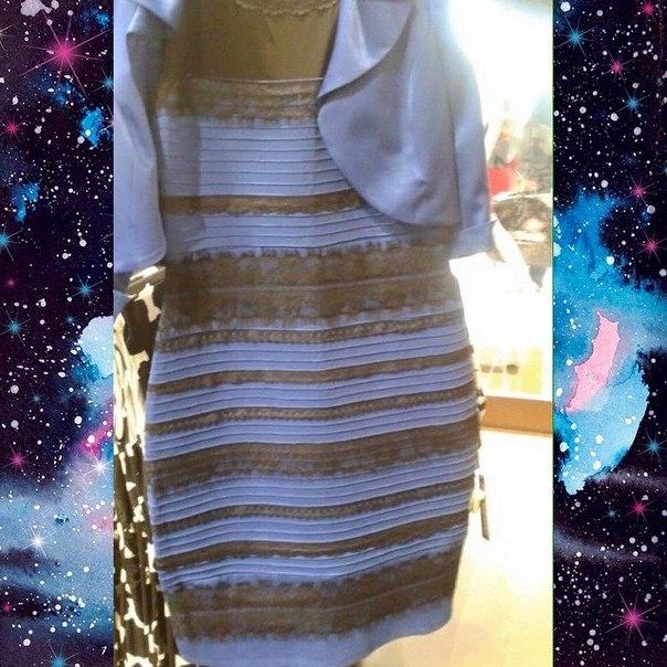 Платье белое с золотым или черное с синим