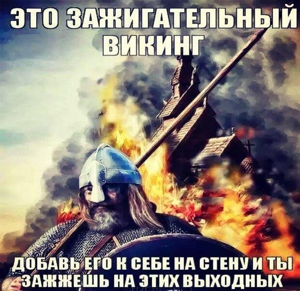 http://cs625824.vk.me/v625824576/4a08/lYyEXI5nORo.jpg