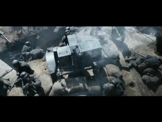 Сцена высадки в Нормандии из южнокорейского фильма My Way (2011)